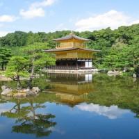 Luxury Japan Tour